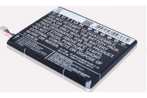 Фирменная аккумуляторная батарея CS-ZTU985SL 1800mah на телефон  ZTE Grand Era U985 V985 (U930HD) + инструменты для вскрытия + гарантия