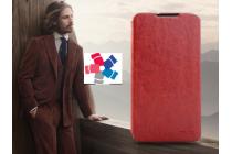 Фирменный чехол-книжка для  ZTE Grand Memo 1 (N5) с  мультиподставкой коричневый кожаный