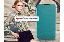 Фирменный чехол-книжка для  ZTE Grand Memo 1 (N5) с  мультиподставкой зеленый кожаный