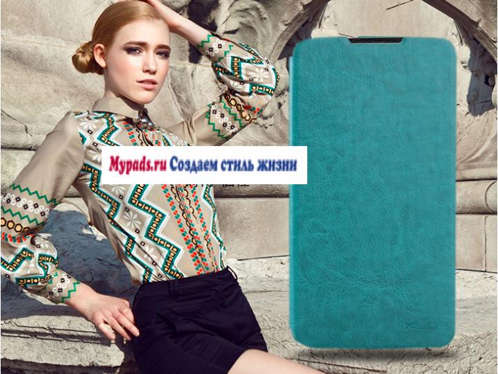 Фирменный чехол-книжка для  ZTE Grand Memo 1 (N5) с  мультиподставкой зеленый кожаный..