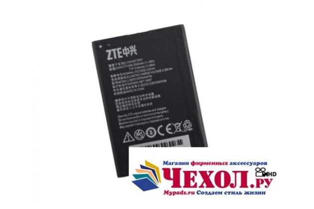 "Фирменная аккумуляторная батарея Li3830T43P4h835750 3000mah на телефон  ZTE Grand S2 / SII (S291) 5.5"" + инструменты для вскрытия + гарантия"