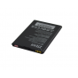 Фирменная аккумуляторная батарея Li3830T43P4h835750 3000mah на телефон  ZTE Grand S2 / SII (S291) 5.5