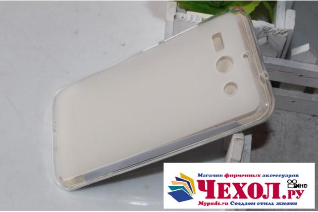 """Фирменная ультра-тонкая полимерная из мягкого качественного силикона задняя панель-чехол-накладка для ZTE Grand S2 / SII (S291) 5.5""""  белая"""