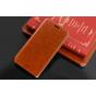 Фирменный чехол-книжка из качественной водоотталкивающей импортной кожи на жёсткой металлической основе для ZT..