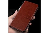 Фирменный чехол-книжка из качественной импортной кожи с мульти-подставкой застёжкой и визитницей для ZTE Grand S2 / SII (S291) 5.5 коричневый