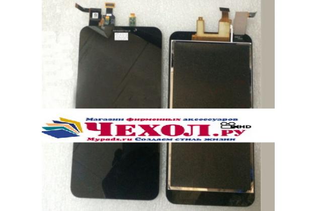 """Фирменный LCD-ЖК-сенсорный дисплей-экран-стекло с тачскрином на телефон ZTE Grand S2 / SII (S291) 5.5"""" черный"""