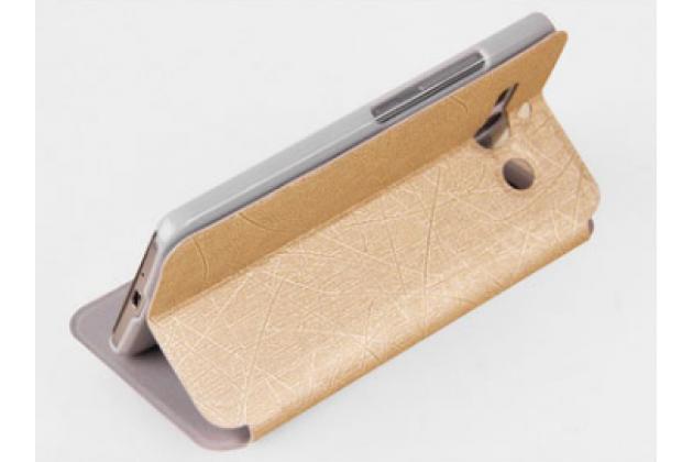 """Фирменный оригинальный чехол-книжка для  ZTE Grand S2 / SII (S291) 5.5"""" золотой кожаный с окошком для входящих вызовов"""