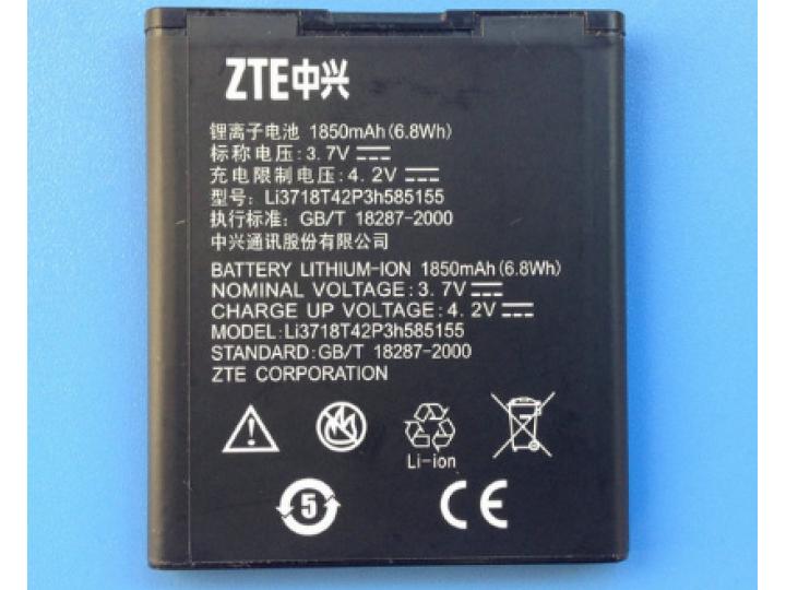 Фирменная аккумуляторная батарея Li3718T42P3h585155 2070 mah на телефон ZTE Leo M1 + инструменты для вскрытия ..