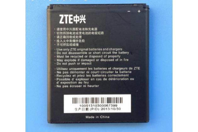 Фирменная аккумуляторная батарея Li3718T42P3h585155 2070 mah на телефон ZTE Leo M1 + инструменты для вскрытия + гарантия