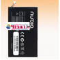 Фирменная аккумуляторная батарея Li3718T42P3h585155 1850 mah на телефон ZTE Nubia Z5 5.0