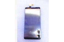 """Фирменный LCD-ЖК-сенсорный дисплей-экран-стекло с тачскрином на телефон ZTE Nubia Z5 5.0"""" (NX501) черный"""
