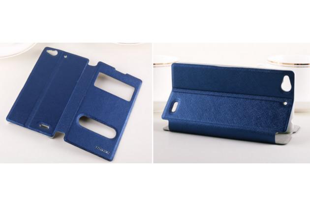 """Фирменный чехол-книжка  с окошком для входящих вызовов и свайпом  для ZTE Nubia Z5Smini 4.7"""" (NX403A)  водоотталкивающий синий"""