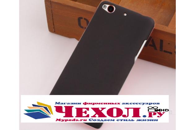"""Фирменная задняя панель-крышка-накладка из тончайшего и прочного пластика для ZTE Nubia Z5Smini 4.7"""" (NX403A) черная"""