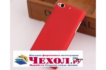 """Фирменная задняя панель-крышка-накладка из тончайшего и прочного пластика для ZTE Nubia Z5Smini 4.7"""" (NX403A) красная"""