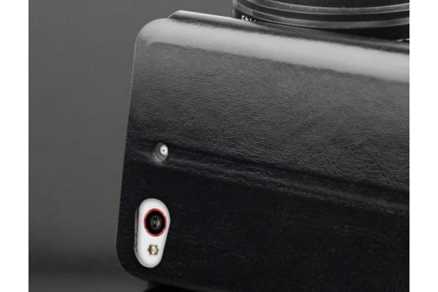 """Фирменный чехол-книжка из качественной водоотталкивающей импортной кожи на жёсткой металлической основе для ZTE Nubia Z5S mini 4.7"""" (NX403A) черный"""