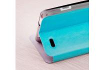 """Фирменный чехол-книжка из качественной водоотталкивающей импортной кожи на жёсткой металлической основе для ZTE Nubia Z5S mini 4.7"""" (NX403A) бирюзовый"""