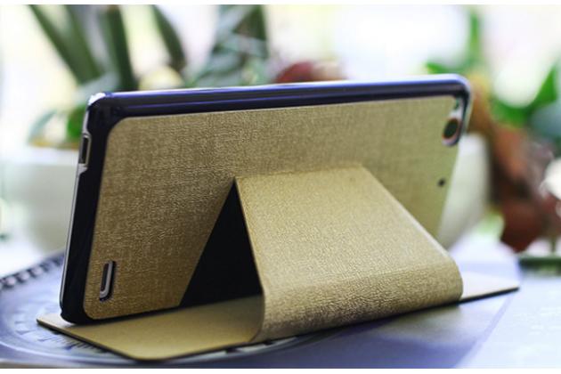 """Фирменный чехол-книжка с мультиподставкой для  ZTE Nubia Z5Smini 4.7"""" (NX403A) золотой водоотталкивающий"""