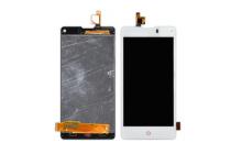 """Фирменный LCD-ЖК-сенсорный дисплей-экран-стекло с тачскрином на телефон ZTE Nubia Z5Smini 4.7"""" (NX403A) белый"""
