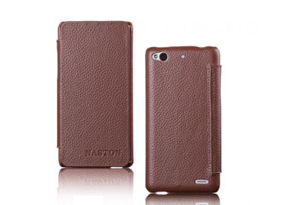 Фирменный чехол-книжка  из качественной импортной кожи с застёжкой и мультиподставкой для ZTE Nubia Z5Smini 4.7 коричневый