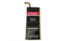 "Усиленная батарея-аккумулятор большой ёмкости  Li3820T43P3h984237 3500 mah для телефона ZTE Nubia Z5Smini 4.7"" (NX403A) + гарантия"