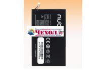 "Фирменная аккумуляторная батарея Li3822T43p3h844941 2300 mah на телефон ZTE Nubia Z5 mini 4.7"" (NX402) + инструменты для вскрытия + гарантия"