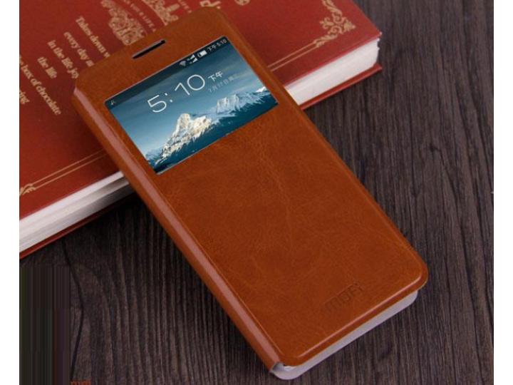 Фирменный оригинальный чехол-книжка для  ZTE Nubia Z5 mini 4.7