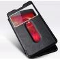 Фирменный оригинальный чехол-книжка для ZTE Nubia Z7 Max черный кожаный с окошком для входящих вызовов и свайп..