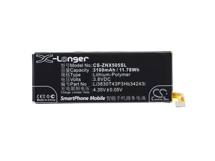 Фирменная аккумуляторная батарея 3100 mAh на телефон ZTE Nubia Z7 Max  + гарантия..