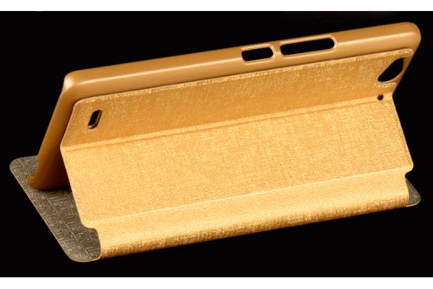Фирменный чехол-книжка для ZTE Nubia Z7 Max золотой с окошком для входящих вызовов и свайпом водоотталкивающий