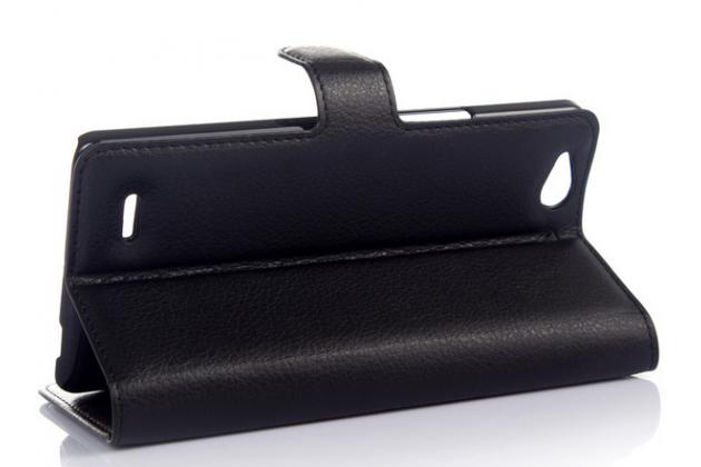 Фирменный чехол-книжка из качественной импортной кожи с мульти-подставкой застёжкой и визитницей для ЗТЕ Нубия З7 Макс черный