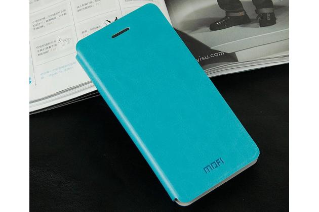 Фирменный чехол-книжка из качественной водоотталкивающей импортной кожи на жёсткой металлической основе для ZTE Nubia Z7 Max бирюзовый