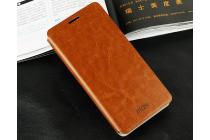 Фирменный чехол-книжка из качественной водоотталкивающей импортной кожи на жёсткой металлической основе для ZTE Nubia Z7 Max коричневый