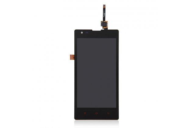 Фирменный LCD-ЖК-сенсорный дисплей-экран-стекло с тачскрином на телефон ZTE Nubia Z7 Max черный + гарантия
