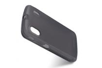 """Фирменная ультра-тонкая полимерная из мягкого качественного силикона задняя панель-чехол-накладка для ZTE SKATE 1 4.3"""" (V960) черная"""