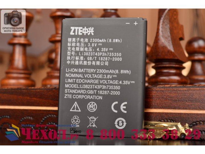 Фирменная аккумуляторная батарея Li3823T43P3h735350 2000 mAh на телефон ZTE V975 Geek  + гарантия..