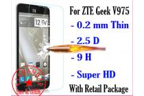 Фирменное защитное закалённое противоударное стекло премиум-класса из качественного японского материала с олеофобным покрытием для ZTE V975 Geek