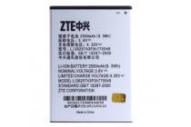 "Фирменная аккумуляторная батарея LI3825T43P3H775549 2500 mah на телефон ZTE Skate 2 5.0"" (V967S) + инструменты для вскрытия + гарантия"