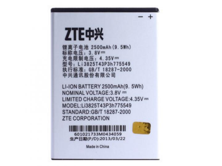 Фирменная аккумуляторная батарея LI3825T43P3H775549 2500 mah на телефон ZTE Skate 2 5.0