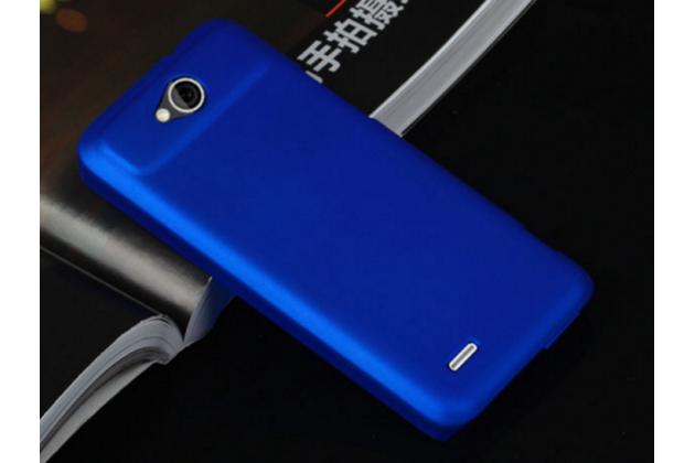 """Фирменная задняя панель-крышка-накладка из тончайшего и прочного пластика для ZTE Skate 2 5.0"""" (V967S) синяя"""