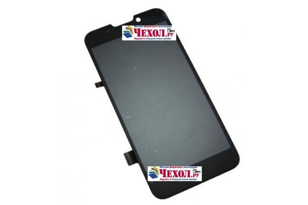 Фирменный LCD-ЖК-сенсорный дисплей-экран-стекло с тачскрином на телефон ZTE Skate 2 черный + гарантия