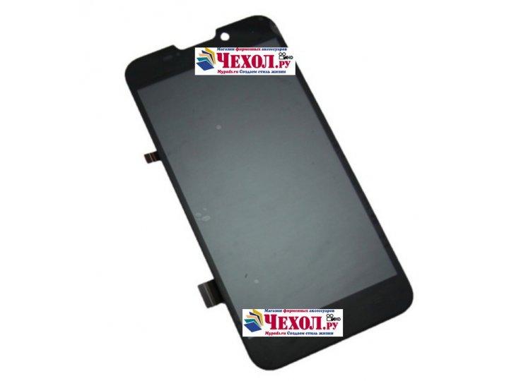 Фирменный LCD-ЖК-сенсорный дисплей-экран-стекло с тачскрином на телефон ZTE Skate 2 черный + гарантия..