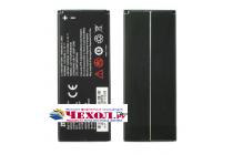 "Усиленная батарея-аккумулятор большой ёмкости  2600 mah для телефона ZTE Skate 2 5.0"" (V967S) + гарантия"