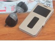 Фирменный чехол-книжка для ZTE Nubia M2 lite золотой с окошком для входящих вызовов и свайпом водоотталкивающи..