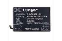 """Фирменная аккумуляторная батарея 4250 mah на телефон ZTE Nubia X6 6.4"""" (NX601J) + инструменты для вскрытия + гарантия"""