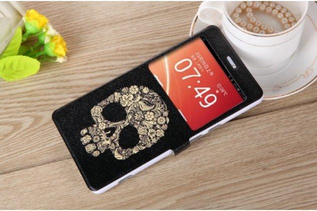 """Фирменный чехол-книжка с безумно красивым расписным рисунком черепа на ZTE Nubia X6 6.4"""" (NX601J) с окошком для звонков"""