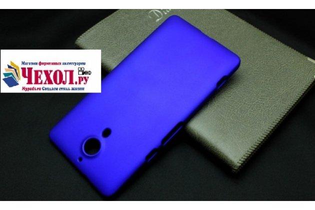 """Фирменная задняя панель-крышка-накладка из тончайшего и прочного пластика для ZTE Nubia X6 6.4"""" (NX601J) синяя"""