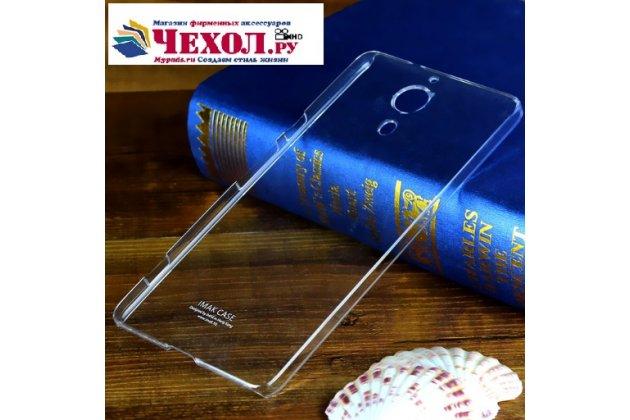 """Фирменная задняя панель-крышка-накладка из тончайшего и прочного пластика для  ZTE Nubia X6 6.4"""" (NX601J)  прозрачная"""