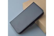 Фирменный чехол-книжка из качественной импортной кожи с мульти-подставкой застёжкой и визитницей для ЗТЕ В5 / В5с (Ю9180 / В9180 Ред Булл)  черный