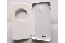 """Фирменный оригинальный с логотипом умный чехол-кейс Smart Cover для Zopo speed 7 Plus + 5.5"""" с умным окном белый"""