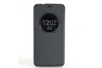 """Фирменный оригинальный с логотипом умный чехол-кейс Smart Cover для Zopo speed 7 Plus + 5.5"""" с умным окном черный"""
